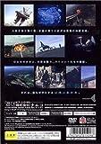 「エースコンバット04 シャッタードスカイ」の画像