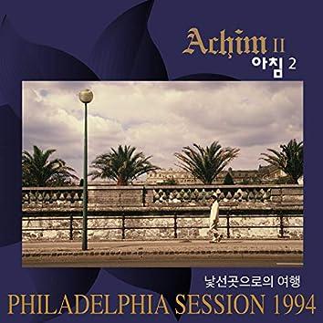 낯선곳으로의 여행 (Philadelphia Session 1994)