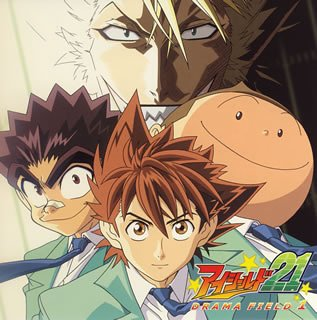 Eyeshield 21: Drama Field 1
