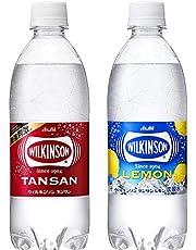 アサヒ飲料 ウィルキンソン タンサン 炭酸水