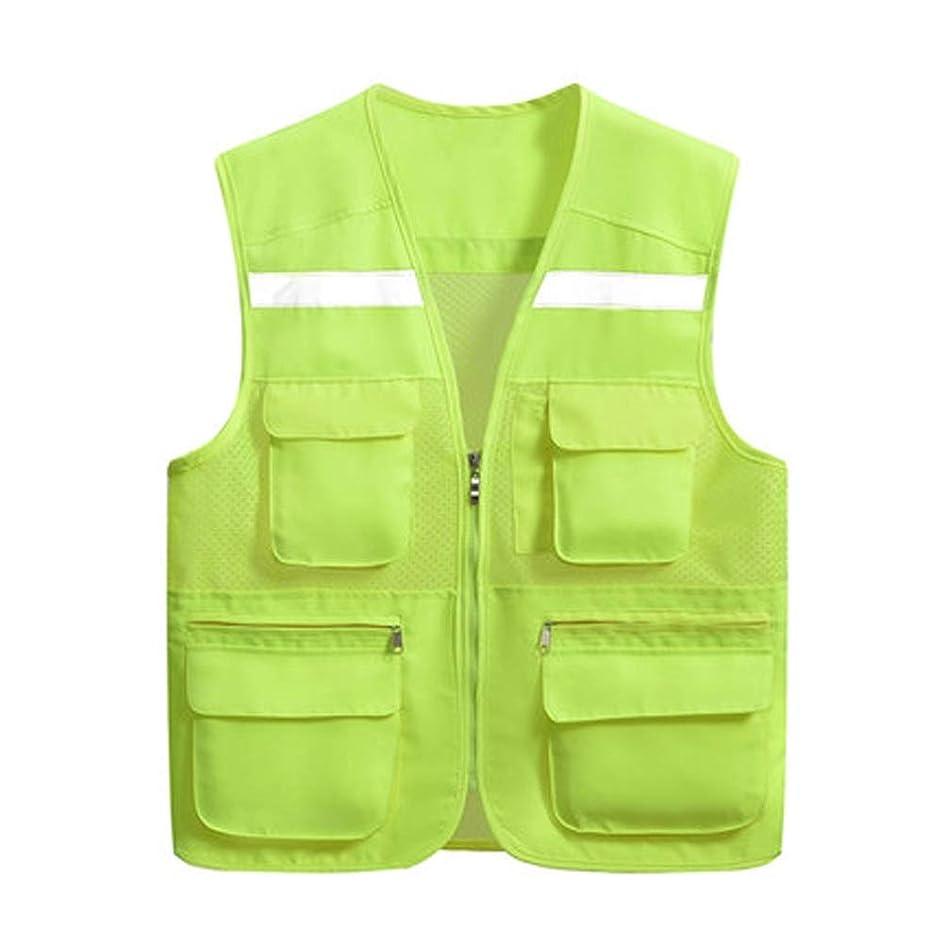 重要性暴力みがきますCRRQQ マルチ前頭ポケット付きデラックス高視認性ベスト|高視認性安全ベスト、男性と女性にフィット (Color : Green)