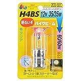 M&Hマツシマ H-4BS 12V35/35W (B2・CL) 203 203B2C ライト バルブ