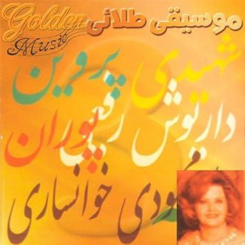 Persain Golden Music - Pouran
