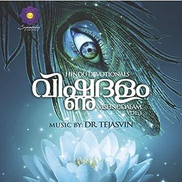 Vishnudalam, Vol. 1
