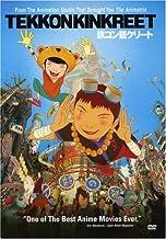 Tekkonkinkreet [DVD] [2006] [Region 1] [US Import] [NTSC]