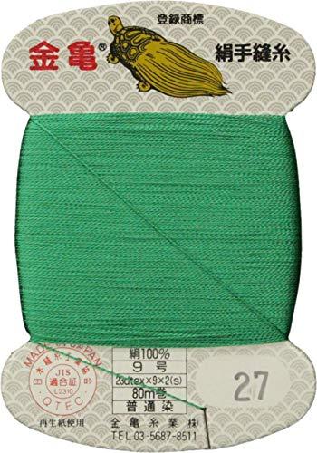 手縫い糸 『絹糸 9号 80m カード巻き 27番色』 金亀糸業