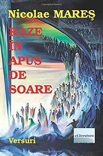 Raze in apus de soare: Versuri (Romanian Edition)