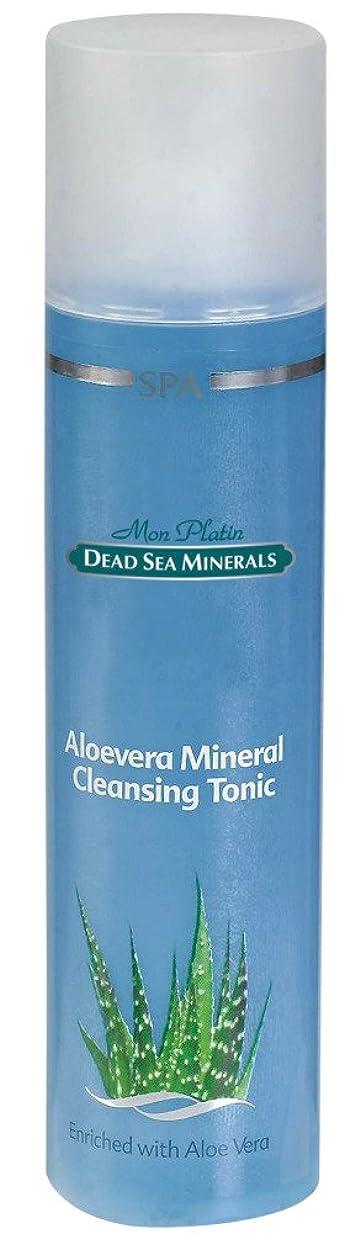 アロエ?ミネラル洗顔トニック 250mL 死海ミネラル Aloe-vera Mineral Cleansing Tonic