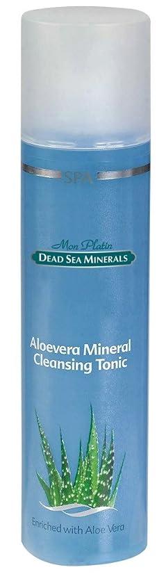 叙情的な換気する免疫アロエ?ミネラル洗顔トニック 250mL 死海ミネラル Aloe-vera Mineral Cleansing Tonic