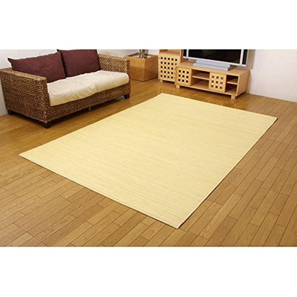 ドロップウミウシ粗いインドネシア産 39穴マシーンメイド 籐むしろカーペット 『ジャワ』 261×352cm