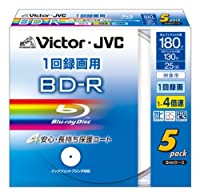 Victor 映像用BD-R 保護コート仕様(ハードコート)1回録画用 4倍速 25GB ワイドワイドホワイトプリンタブル 5枚 BV-R130KW5