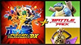 Pokkén Tournament Dx + Battle Pack Dlc - Nintendo Switch [Digital Code]