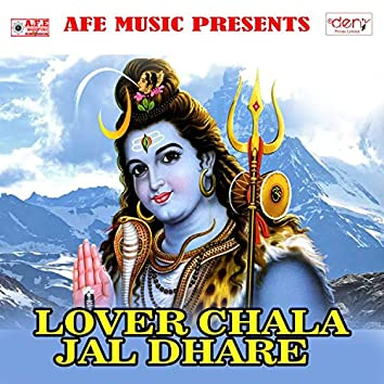 Lover Chala Jal Dhare