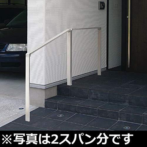 オンリーワン ラスター 手摺セット(1スパン) XT5-30100 『日本製 屋外用 手すり』 ビーズブラスト