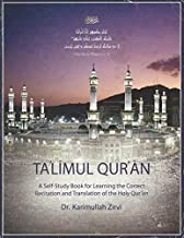 Ta'limul Qur'an: A Self-Study Book for Learning the Correct Recitation and Translation of the Holy Qur'an / Koran