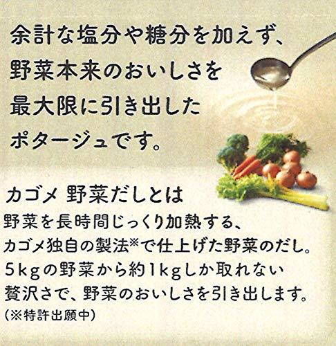 カゴメだしまで野菜のおいしいスープとうもろこしのポタージュ140g
