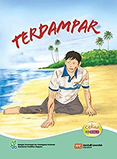 Malay Language Small Reader 4B Book 4 for Primary Schools (MLPS) (Cekap)
