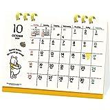 2021年 くまのプーさん(卓上・エコタイプ)カレンダー 1000116045 vol.191