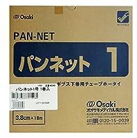 オオサキメディカル パンネット1号 1巻入(3.8cm×18m)