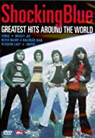 Greatest Hits Around... [DVD] [Import]