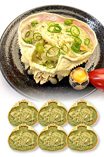カニ味噌 甲羅 6個 セット おつまみセット カニ 味噌 甲羅盛り かに味噌 高級 珍味 炙り 【冷凍】 甲羅盛 蟹 かにみそ 蟹味噌 越前宝や