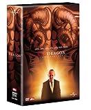 レッド・ドラゴン コレクターズBOX [DVD]