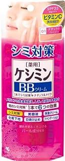 ケシミンBBクリーム ナチュラルベージュ 30g