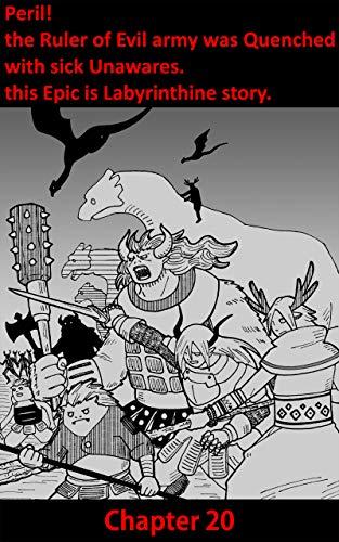 その20: ※1ページずつの縦読み推奨漫画です。片面表示の方法については下記の作品内容をご参考ください。 魔王が死んだ魔王軍のはなし