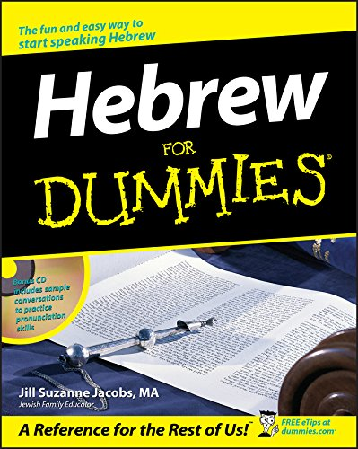 Compare Textbook Prices for Hebrew For Dummies 1st Edition ISBN 9780764554896 by Jacobs, Jill Suzanne