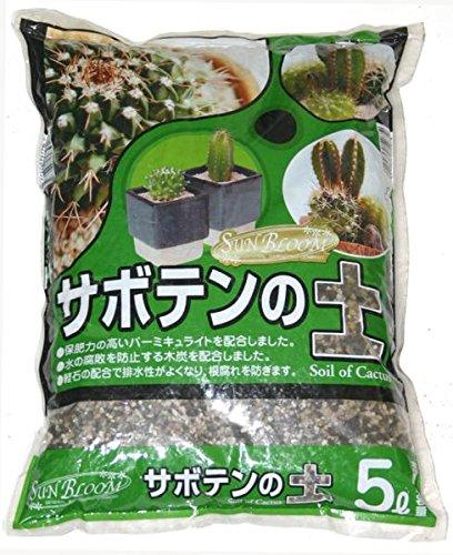 【当店自慢のオリジナル培養土】 SB サボテン(さぼてん)の土 5L 排水性がよくなり、根腐れを防ぎます。 さぼてん多肉植物の土 園芸用土 ガーデニング