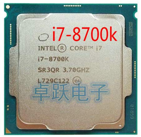 8 Series Processor I7 8700K I7-8700K Processor CPU LGA 1151-land FC-LGA 14 nanometers Six Core CPU