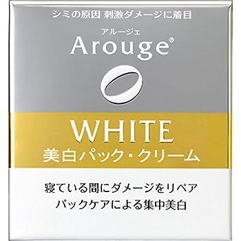 アルージェ ホワイトニングリペアクリーム 30g
