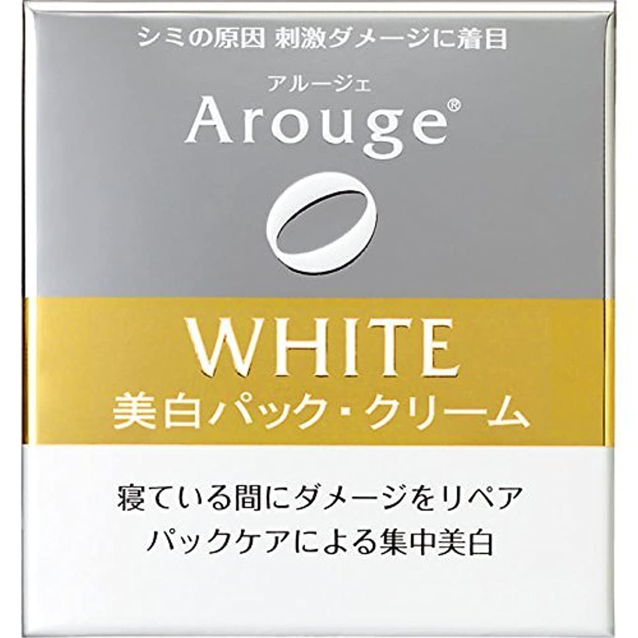 フェードアウト矛盾ベルアルージェ ホワイトニングリペアクリーム 30g