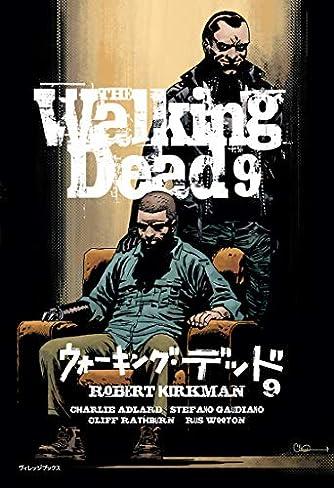ウォーキング・デッド 9