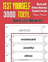 Test Yourself 3000 TOEFL Words with Chinese Meanings Standard Version Book II (2nd 1000 words): Practice TOEFL vocabulary for ETS TOEFL IBT official tests