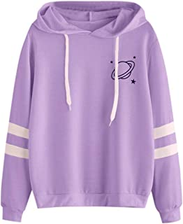 Women Fashion Casual Long Sleeve O-Neck Rainbow Print Hoodie Loose Pullover Sweatshirt Tops T-Shirt Blouse (S-XL)