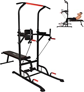 Grepatio Multi-Function Power Tower with Sit Up Bench, Dip Pull Up Station, Strength Training Equipment for Home Gym- 4 Ad...