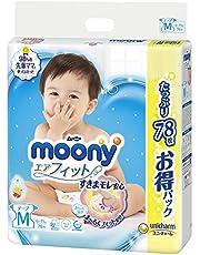 【Amazon.co.jp 限定】ムーニー テープ M(6~11kg) エアフィット 78枚