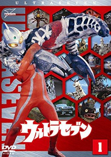 ウルトラセブン Vol.1 [DVD]