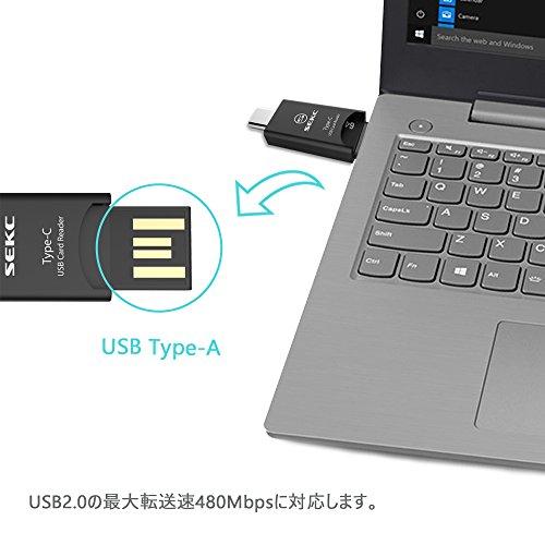 『SEKC microSDカードリーダー、Type-C 、Type-A USB 2.0対応 変換コネクタ 高速転送 ブラック STC-CR21』の5枚目の画像