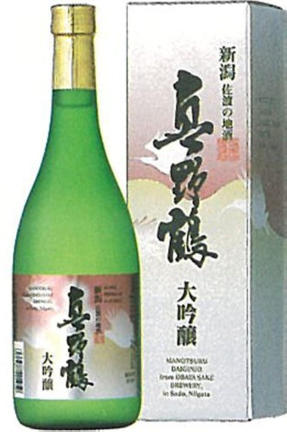 高いあまりにも薬真野鶴(まのつる) 大吟醸 720ml