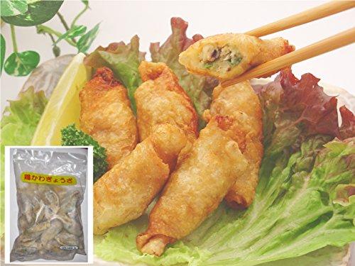 鶏皮餃子 彩り具材 冷凍 業務用 (500g(20個)×1袋) ジャパンフードサービス