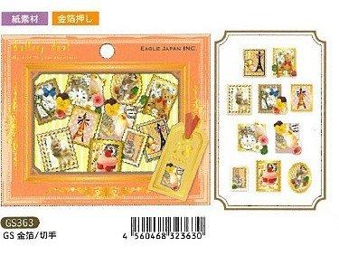 [ GS363 切手 ] Gallery seal ギャラリーシール 金箔タイプ flake seal フレークシール