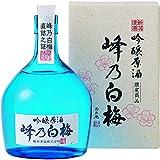 峰乃白梅 吟醸原酒 ミニ斗瓶 カートン入り 720ml