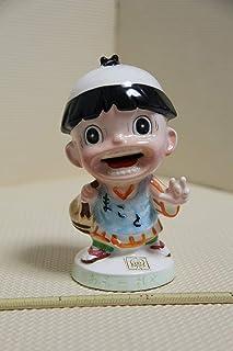まことちゃん 貯金箱 楳図かずお ぐわし グワシ 人形 フィギュア コインバンク 丁稚 漫画 グッズ