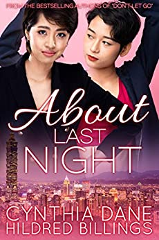 About Last Night by [Cynthia Dane, Hildred Billings]