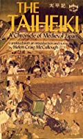 Taiheiki a Chronicle of Medieval Japan