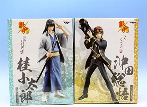 Gintama DX Figure Vol.2 (Set of 2)