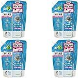 【まとめ買い】サラヤ SARAYA ヤシノミ 洗たく洗剤 濃縮タイプ つめかえ用 900mL 無添加【×4個】