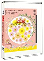 Digigra Picture EP19 SPRAY BRUSH COLLECTION・イラストイメージ編